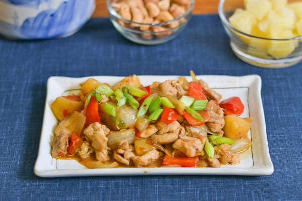 Chicken with Pineapple and Cashews - Salu Salo Recipes
