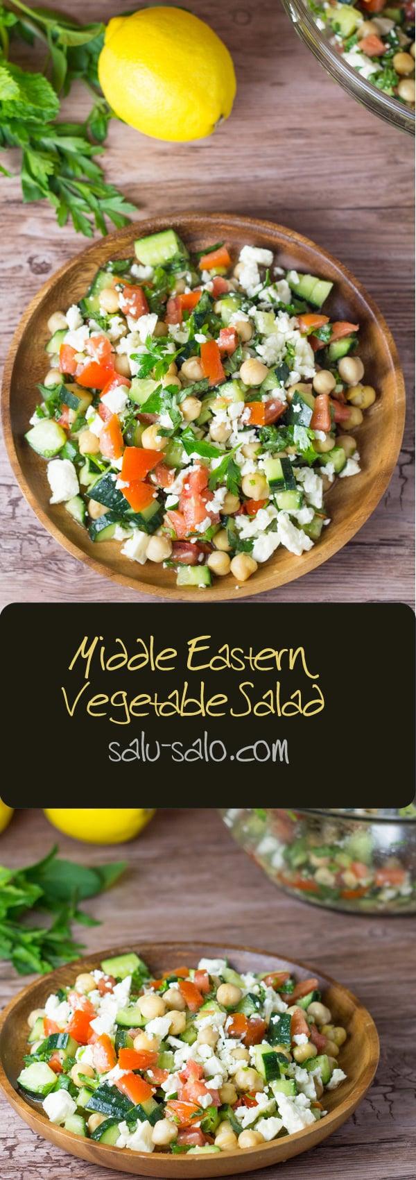Middle Eastern Vegetable Salad